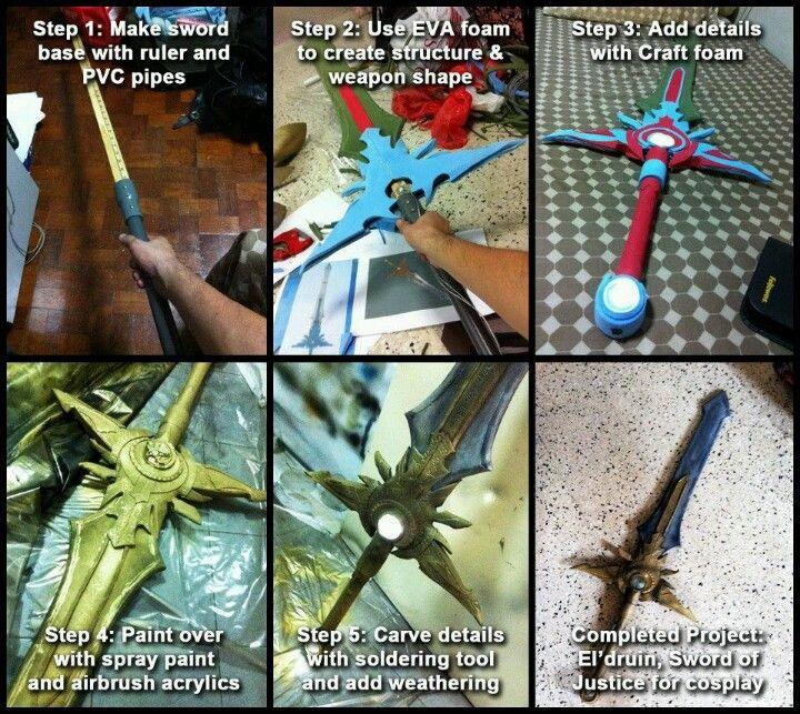 Косплей меча своими руками