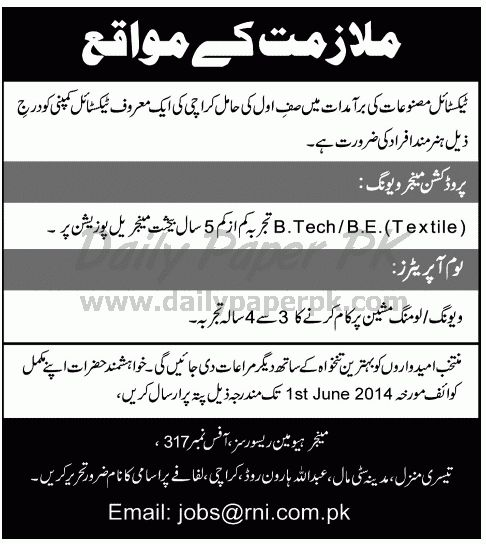Pin by daily paperpk on jobs pinterest