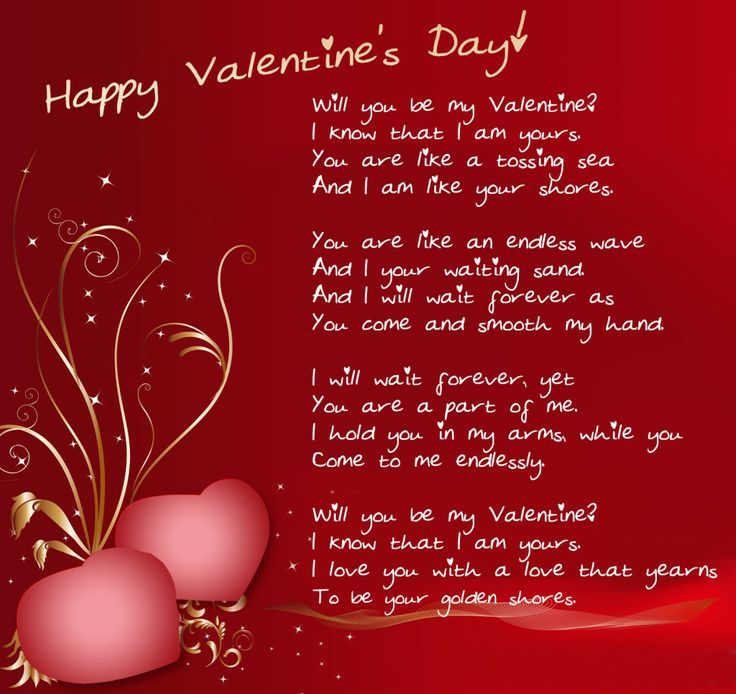 valentine greeting cards with quotes
