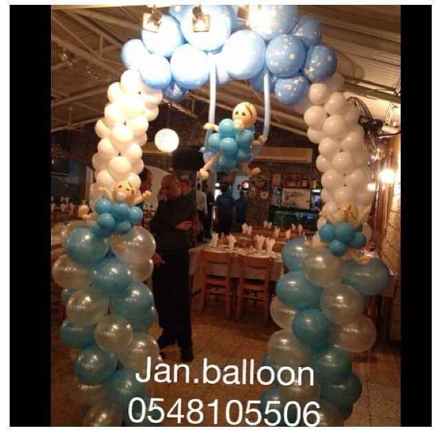 baby shower balloon arch baby shower balloon decor baby shower