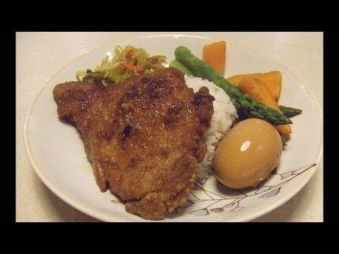 Pork Chop Rice Taiwanese Style 台灣排骨飯 | YUM | Pinterest