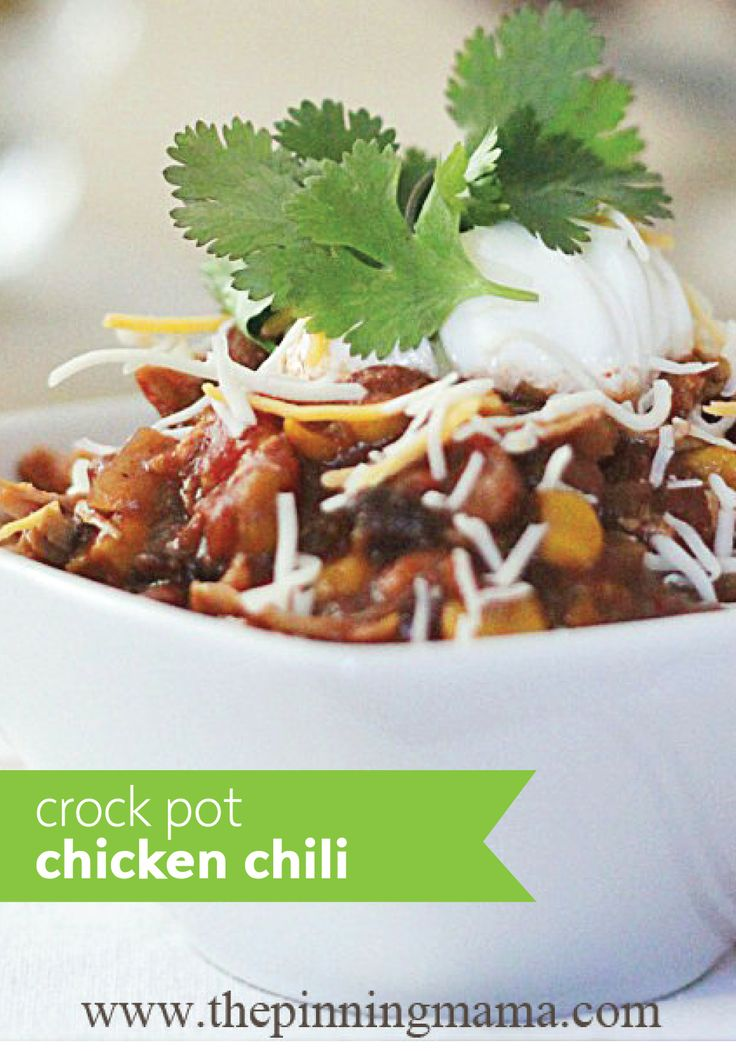 Super Easy (and delicious) Crock Pot Chicken Chili | Recipe