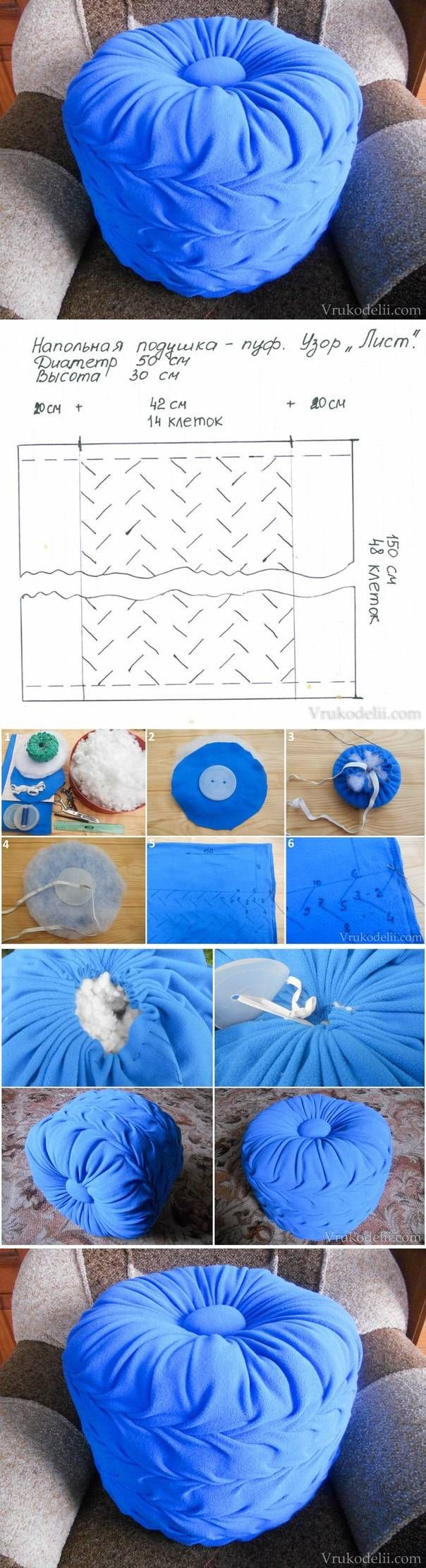 DIY Floor Pillow Puff