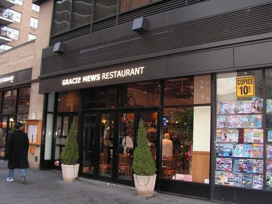 one of our favorite diners in the ues in nyc gracie mews diner we