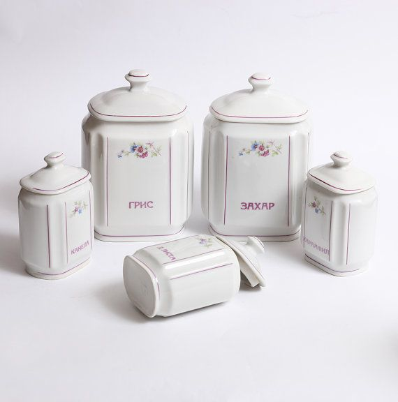 Vintage canister set vintage kitchen canisters porcelain for Kitchen set vintage