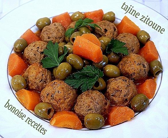 Tajine zitoune la cuisine alg rie pinterest for Arlene s cuisine