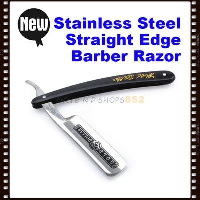 Barber Edge : Barber Straight Edge Cut Throat Razor Steel Blade Shave ?3