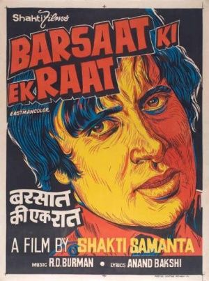 Barsaat Ki Ek Raat (1981) | Amitabh Bachchan's Hindi ...