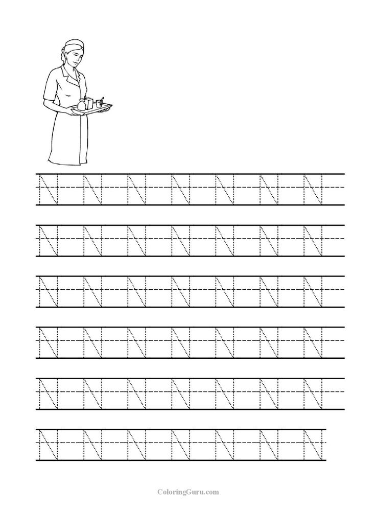 Printable Letter N Worksheets calendar to print blank pdf template – Letter N Worksheets for Kindergarten