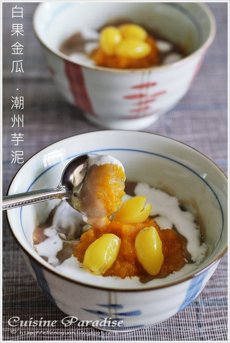 Orr Nee With Gingko Nut And Pumpkin