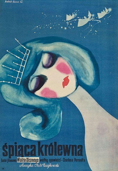 眠れる森の美女 (1959年の映画)の画像 p1_14