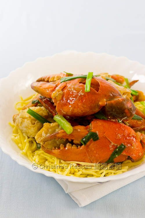 Ginger and Scallion Crab with Noodles (薑蔥炒蟹) from Christine ...