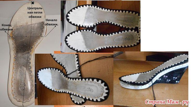 Пошив летней женской обуви своими руками 13