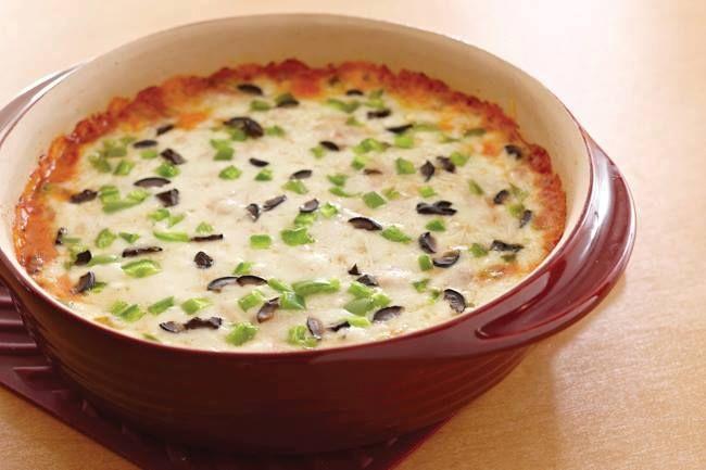 Hot Pizza Dip www.pamperedchef.biz/JenGrimes, Jen Grimes, Independent ...