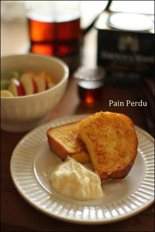 Pain Perdu   Breakfast   Pinterest
