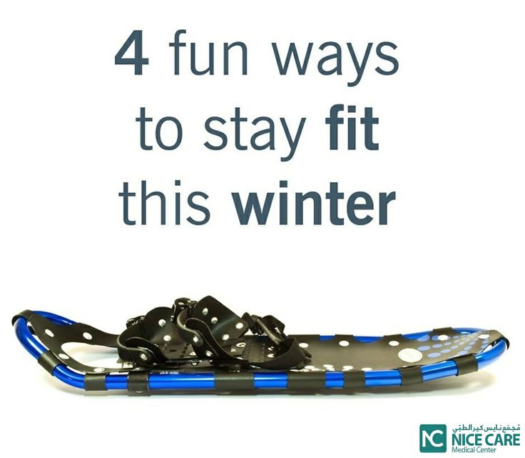 Pin by om mama on snowshoeing pinterest for How much to build a basketball gym