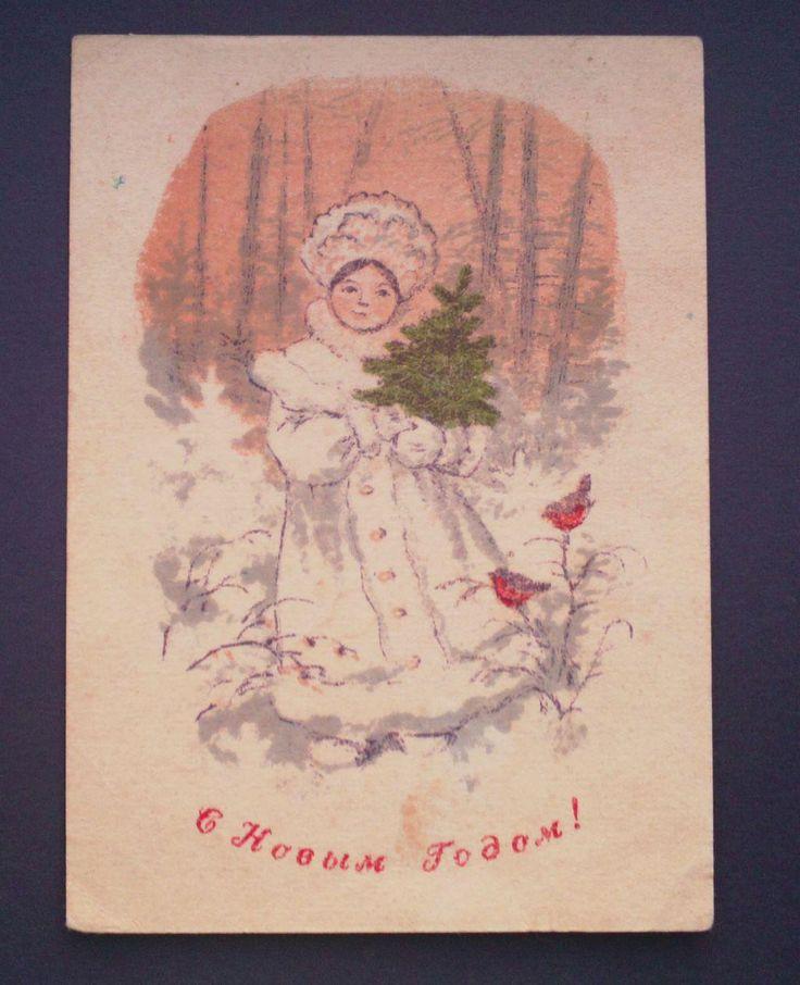 Двойная открытка с новым годом