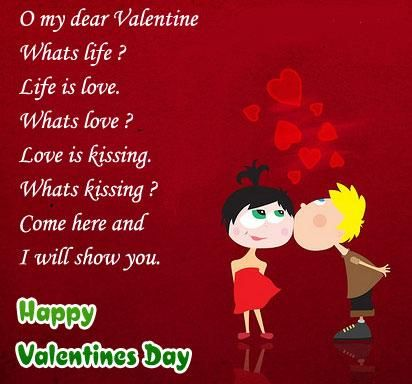 short quotes valentine's day