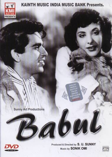 Babul Old Film Songs Download Stripes Movie Clips Youtube