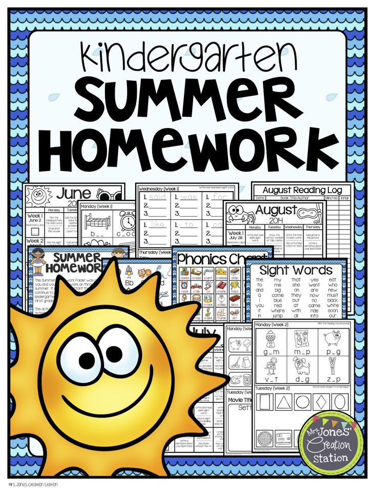 summer homework for kindergarten