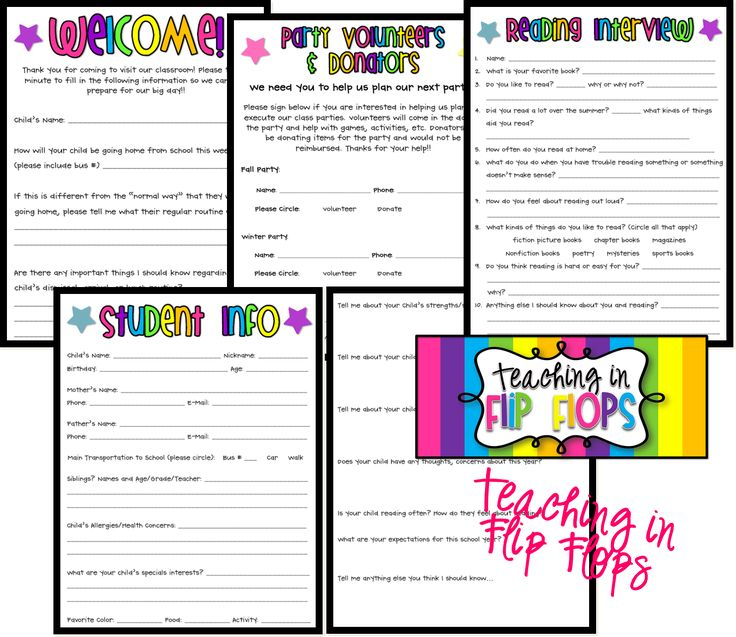 Great forms for Back to School. FREE
