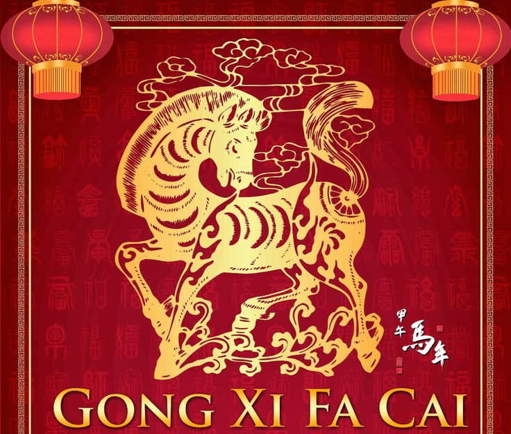 gong xi fa cai lyrics english
