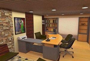 Fotos de decoraci n de oficina modernas sugerencias para - Decoracion de oficinas modernas ...