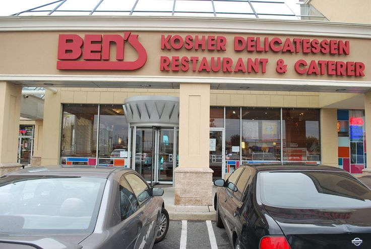 jewish singles in carle place Welcome to our website located in carle place new york, this bakery's name says it all the bagel boss of carle place has over five decades of experience this highly respected kosher deli and bakery caters not only to its hungry patrons, but offers kosher foods of the highest quality to serve at any event.