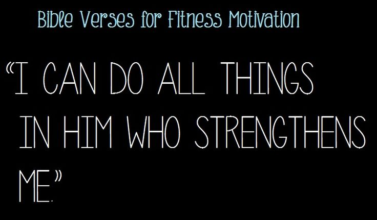 Bible verses for fitness motivation