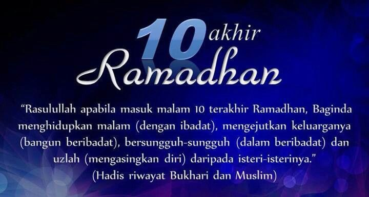 Image Result For Doa Akhir Ramadhan