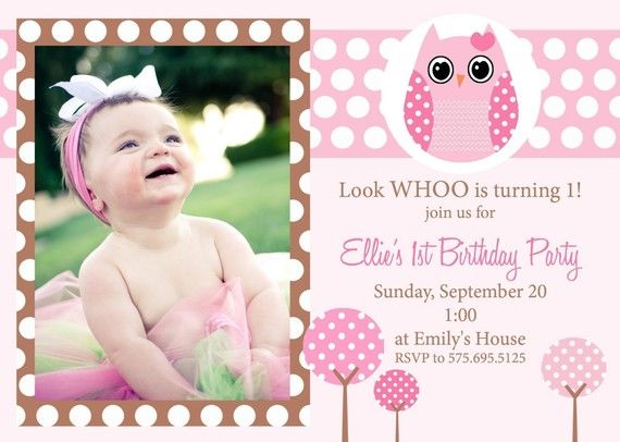 Ellie Custom Owl Birthday Party PRINTABLE by andreagerigdesigns, $15