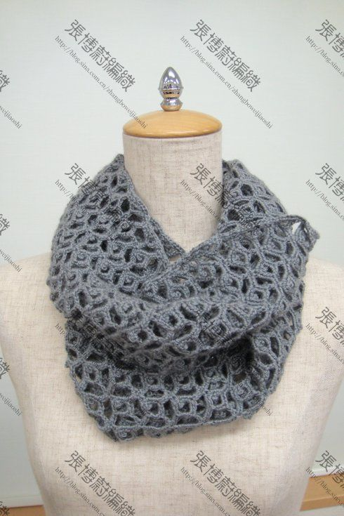 Crochet Patterns Cowl : Crochet cowl diagram pattern. Another pattern I wish I could read. Any ...