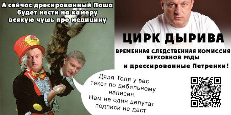 """Под Минздравом проходит акция протеста: """"Рая, где деньги на лекарства?"""", """"Минздрав ворует у украинцев деньги"""" - Цензор.НЕТ 6194"""