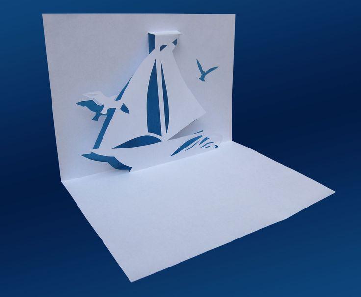 Объемная открытка производство 14