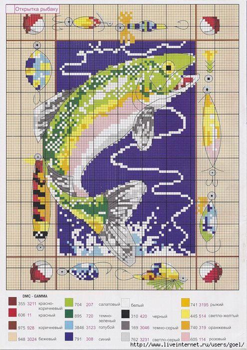 Вышивка крестиком рыбалка схема 95