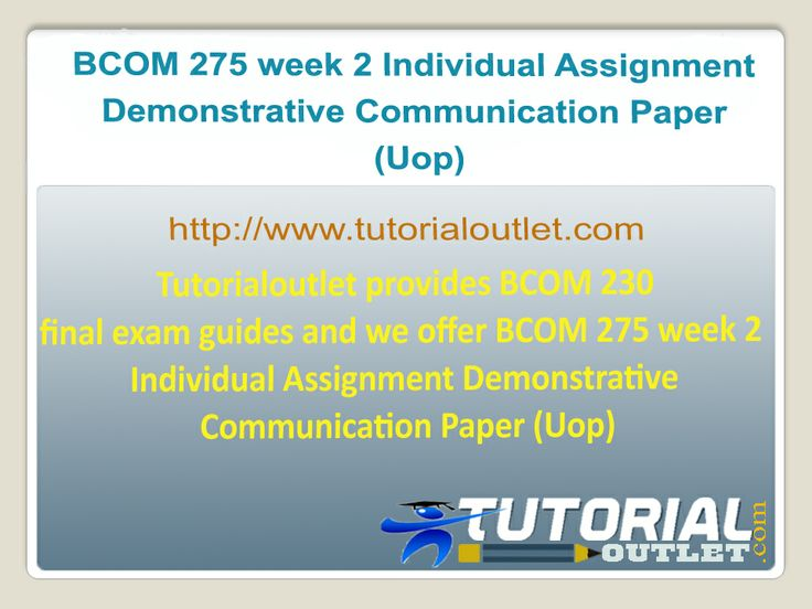 demonstrative communication essays Demonstrative Communication Essay