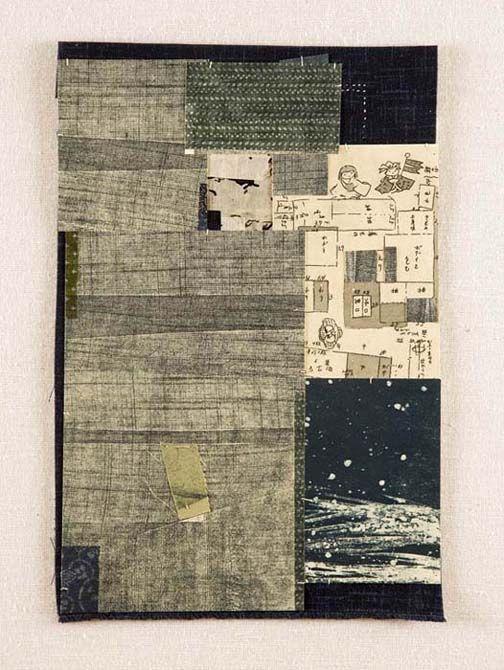 Yuko Kimura, collage, Boro no. 4, intaglio, old Japanese book page, fabric, thread, 15 in x 12 in, 2008 yukokimura.com