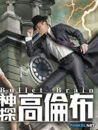 Phim Thần Thám Cao Luân Bố