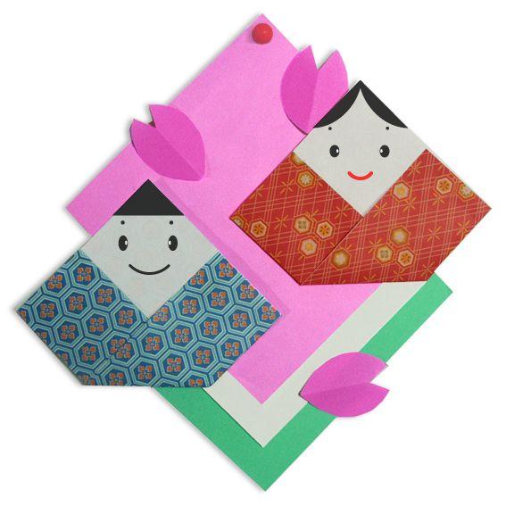 すべての折り紙 雛人形 折り紙 簡単 : Hinamatsuri Origami Dolls