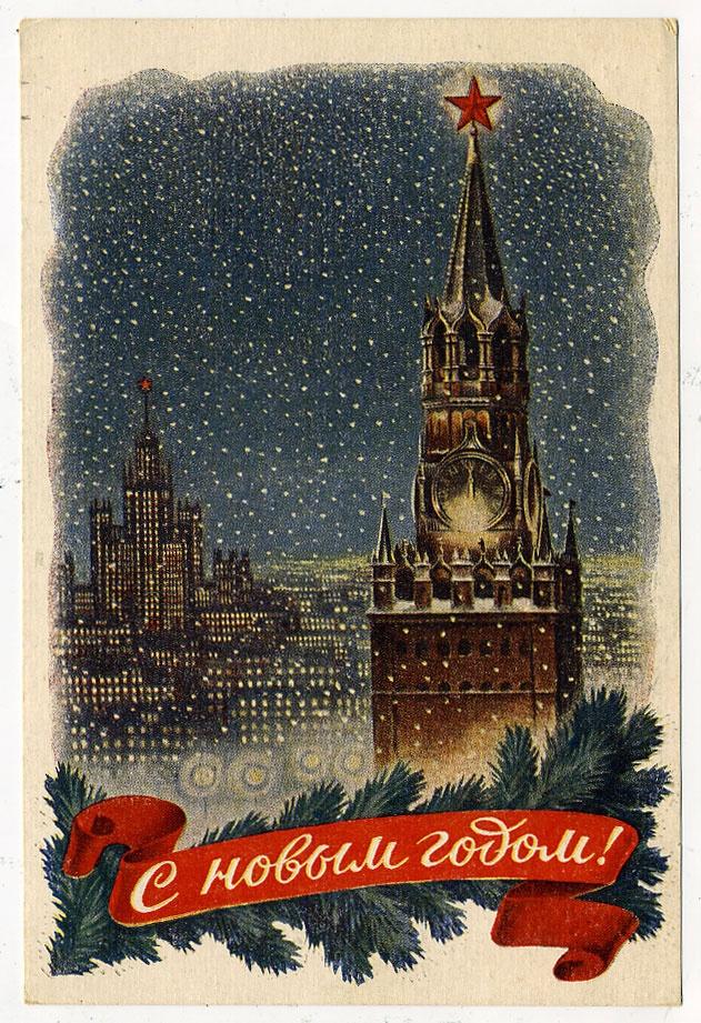 Заказать новогодние открытки москва