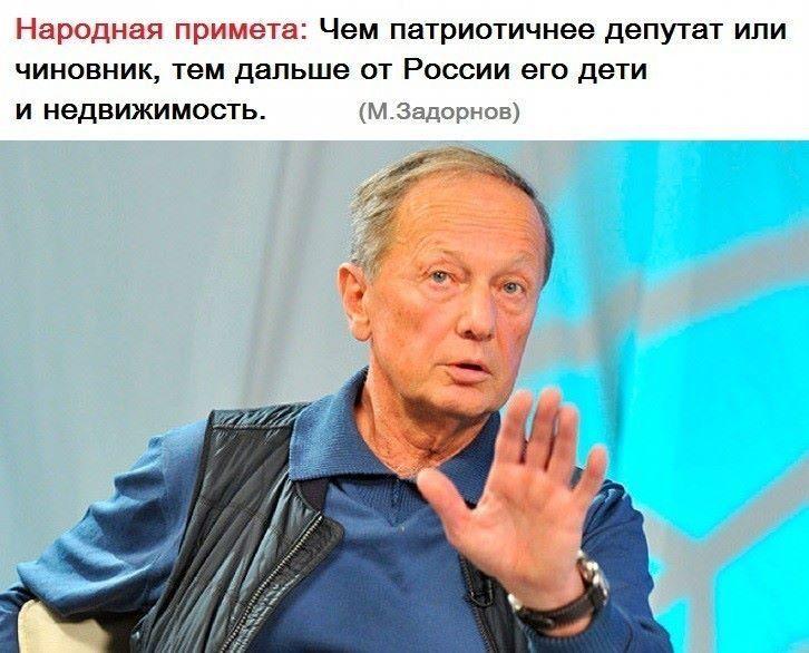 Лучший Анекдот Задорнова Про Путина