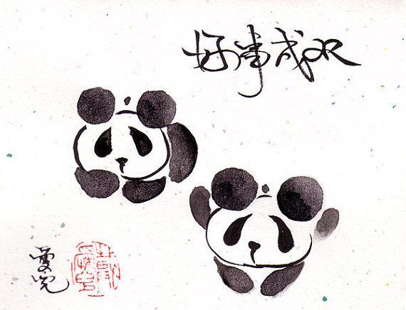 Panda Painting With Chinese Calligraphy Original Sumi E