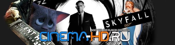 1 фильмы онлайн смотреть hd: