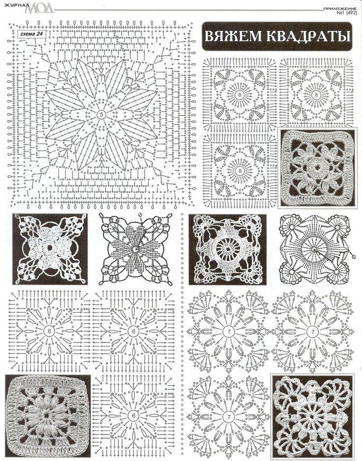 Схемы вязания мотивов квадратов крючок 302
