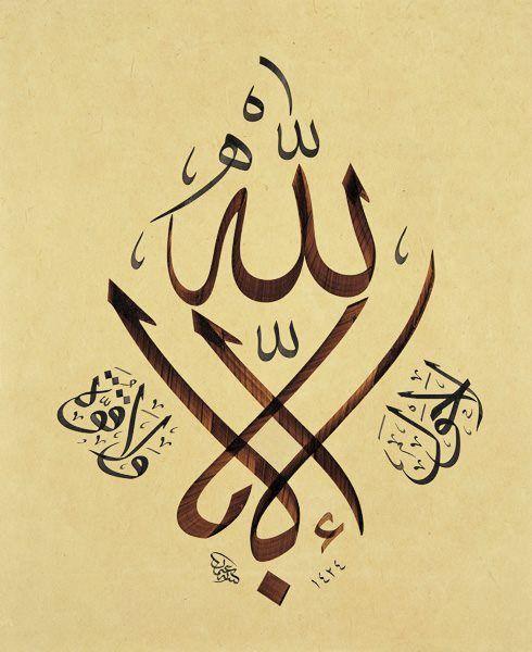 Arabic calligraphy arabic calligraphy pinterest Pinterest calligraphy