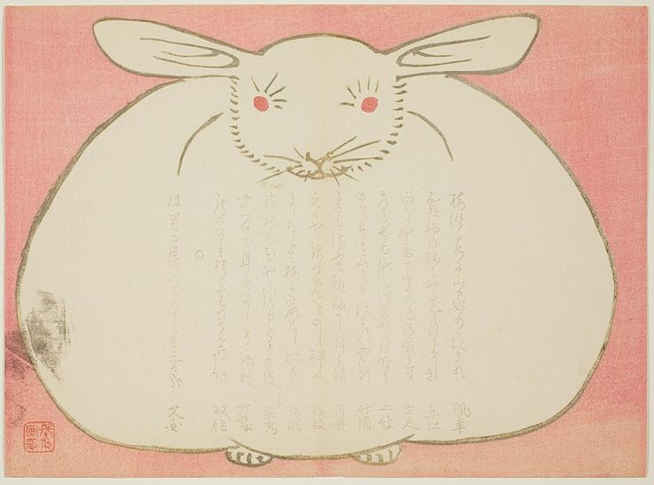 Yabu Chosui  Japanese, 1814-c. 1860    Portrait of a Rabbit, 1867    Color woodblock print; surimono.   The Art Institute of Chicago
