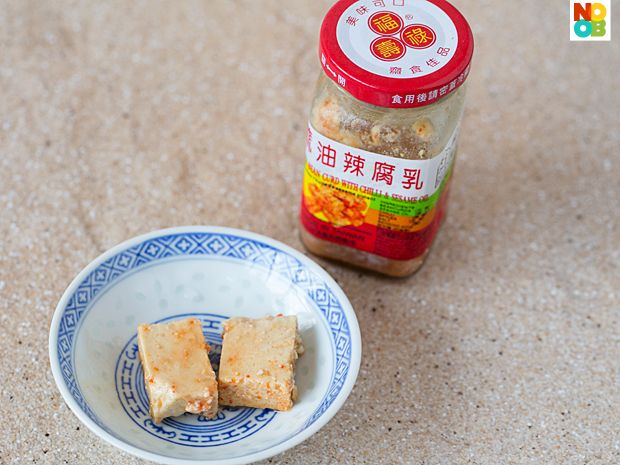 Fermented Bean Curd (Nam Yee)