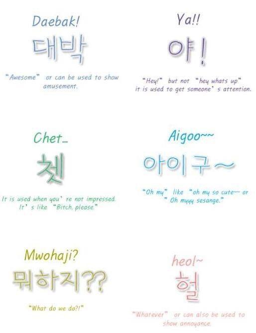 Korean phrases K-fever Pinterest