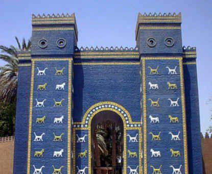 Mesopotamian Architecture Mediterranean Pinterest