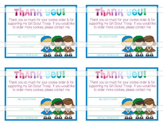 girl scout cookie receipt   instant download   digital